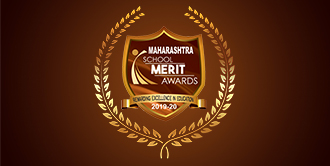 Maharashtra school merit awards 2019