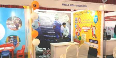 leading school expo